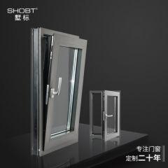 墅标77系列断桥铝门窗卧室隔音窗别墅门窗 深空灰