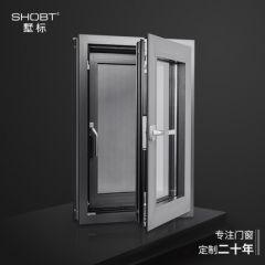 墅标断桥铝门窗金刚网窗纱一体防盗安全窗 深空灰