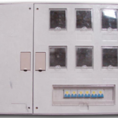 DJK 电能计量箱(价格根据实际配置来,下单前请咨询客服) 1000